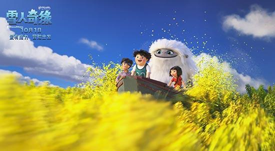 珠峰惊现神奇雪人 动画《雪人奇缘》颠覆想象