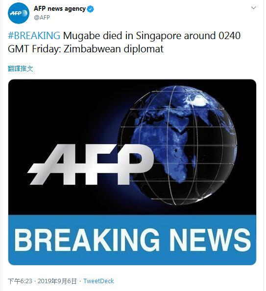 快讯!津巴布韦外交官:穆加贝是6日在新加坡去世的