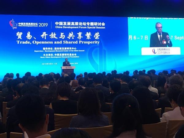美前商务部长:中美需作出艰难选择和妥协