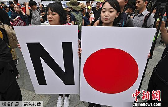 """日媒:韩釜山市议会通过抵制""""战犯企业""""产品条例"""