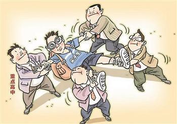 重庆重点高中掐尖招生 郊区县与主城区的教育差距拉大