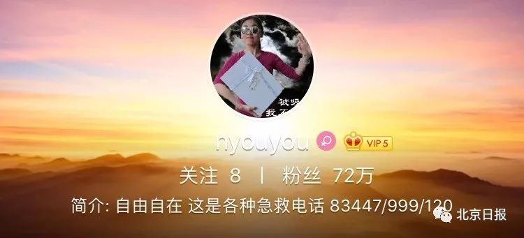 """""""清华学术女神""""颜宁在线打假@颜宁!"""