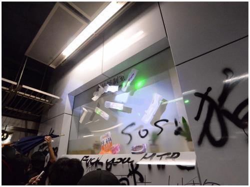 资料图:香港有激进暴徒8月23日晚大闹葵芳地铁站,有人将卫生巾贴在车站控制室窗户上。图片来源:香港《星岛日报》
