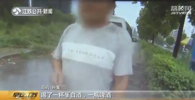 醉驾司机接孩子放学 被逮到竟还试图贿赂交警