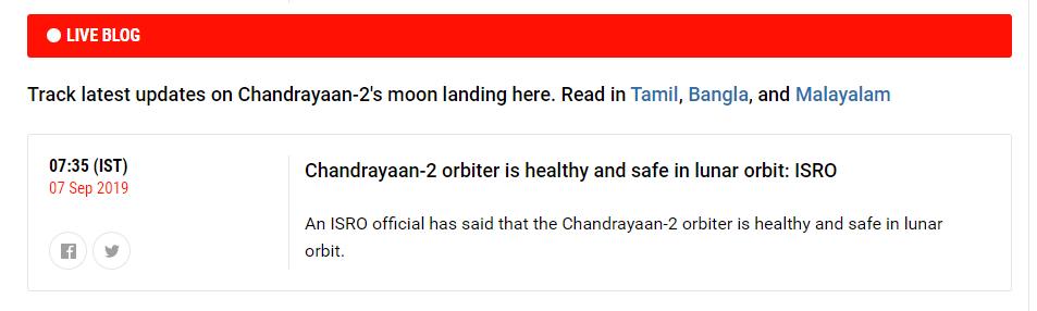 快讯!印度空间研究组织:月船2号轨道器在月球轨道上正常安全运行
