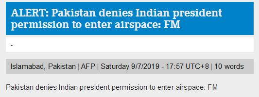 快讯!巴基斯坦拒绝印度总统专机飞越巴领空许可