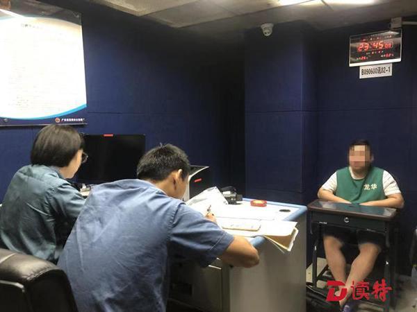 深圳一无资质网约车司机猥亵女乘客,被行政拘留5日