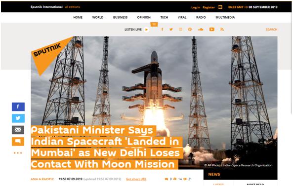 摩杰app:印度登月探测器失联,巴基斯坦部长忍不住开涮:玩具吧