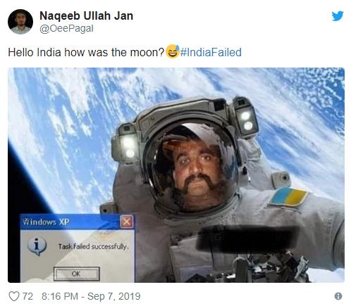 印度登月探测器失联,巴基斯坦部长忍不住开涮:玩具吧