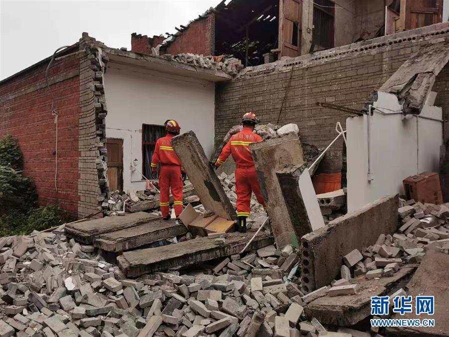 赚钱的门路:四川内江地震已致1人死亡63人受伤