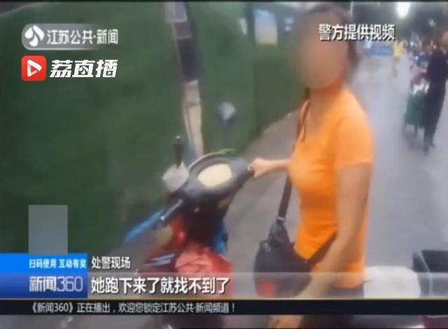 家有老人的请注意!南京一九旬老人出门遛弯 刚走出十多米就迷了路