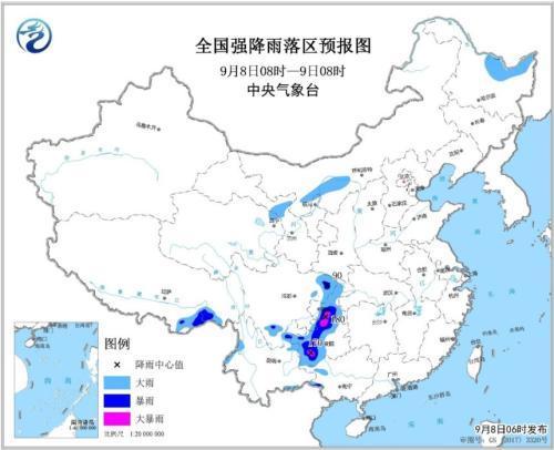 暴雨蓝色预警:贵州重庆等5省份部分地区有大雨或暴雨