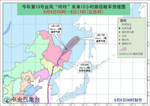 """云贵川等地将有强降雨 台风""""玲玲""""即将移出东北地区"""
