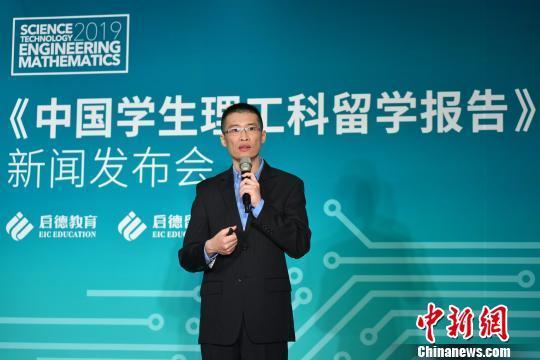 """AI、5G催热计算机专业留学 理工科成中国留学生""""新宠"""""""