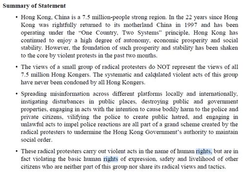 两名香港商界女强人将在联合国发声:一小撮极端分子不能代表750