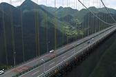 看呆老外的世界级大桥