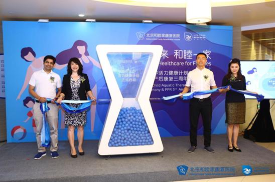 CHINA共揭亲子水中治疗新篇章 沛县资讯