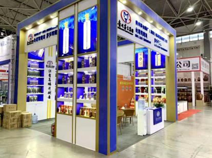 粮农酒业携两大战略新品参展第九届中国(贵州)国际酒类博览会