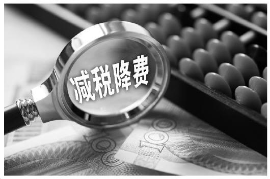 """淮安市淮安区税务局推进""""减税降费""""落地生根"""