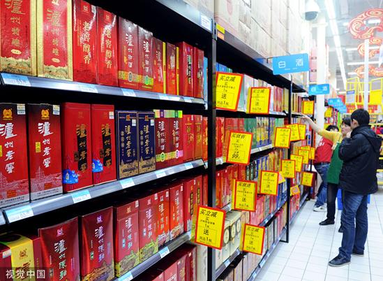 打造中国生态白酒领军品牌 续写发展新篇章