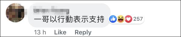 参与反对派示威?郭富城:我来给女儿买尿片啊!