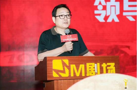 第十届中国母婴童行业发展峰会将于11月初举行