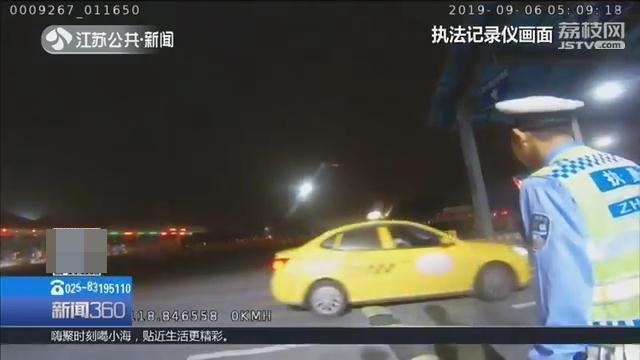 """""""老婆快生了""""准爸爸无证驾驶赶往医院,南京交警人性化执法"""