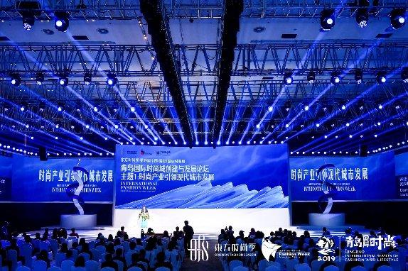 全球大咖齐聚第19届中国(青岛)国际时装周