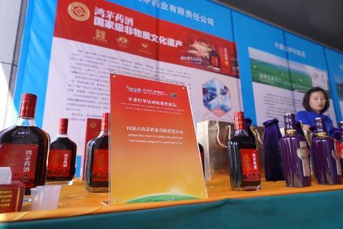 致力标准化生产 鸿茅药业多措并举力促品质持续提升