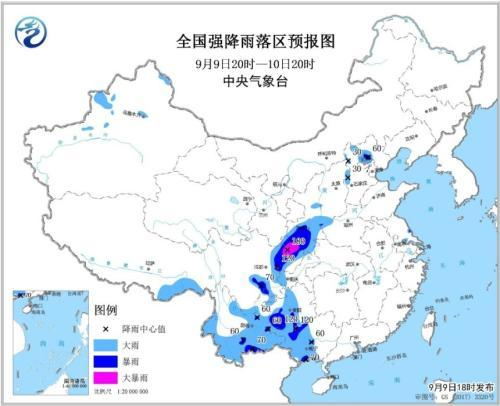 暴雨蓝色预警继续发布 北京北部等地有大雨或暴