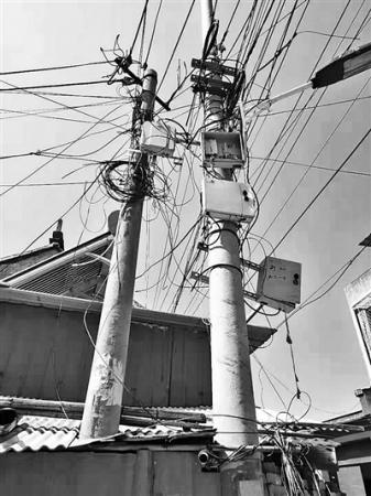 40户断网两天半 修宽带能快点不?