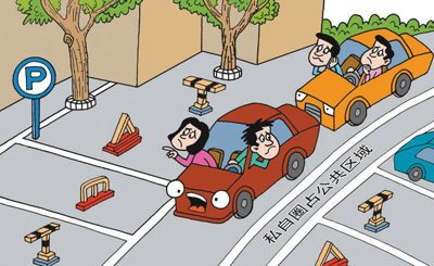 解决停车难,路在何方