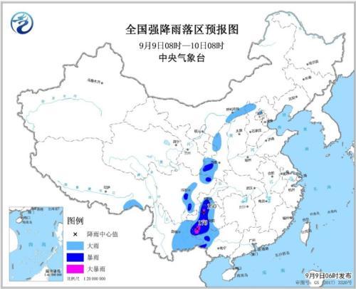 中央气象台继续发布暴雨蓝色预警 北京等地有大雨