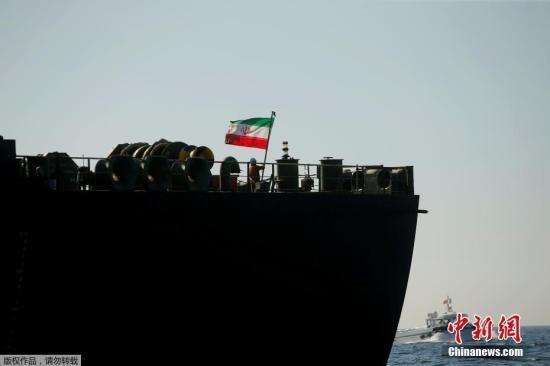 伊朗获释油轮新动向:美国破坏未奏效 已顺利卸货