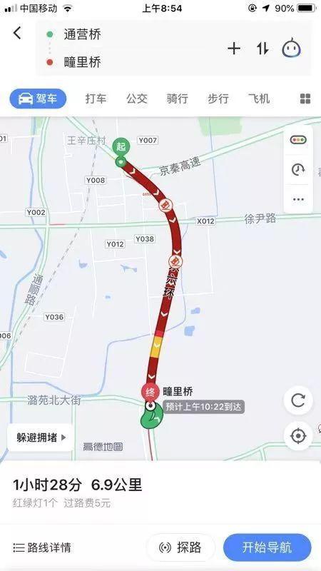 请绕行!北京东六环3辆货车追尾,拥堵达6公里!