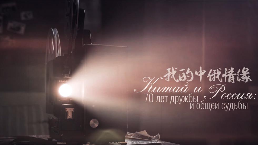 【辉煌七十载·老外在中国】鲁登科:未来定将一片光明