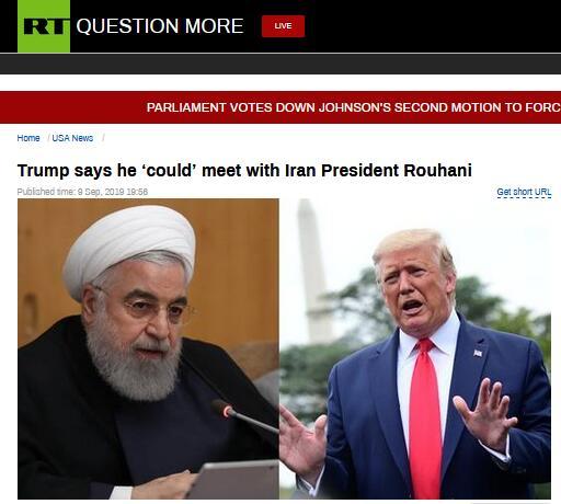 对伊朗释放善意?特朗普称可能与鲁哈尼会面