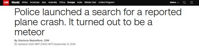 """本以为是飞机失事,英警方调查后出现""""反转"""":很可能是颗流星"""