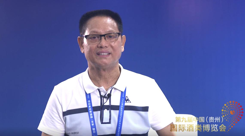 重庆市酒文化研究会陈昌斌:倡导健康饮酒 助力优质生活