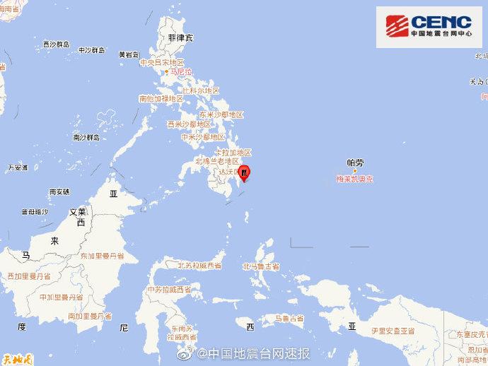 菲律宾棉兰老岛附近海域发生5.5级地震