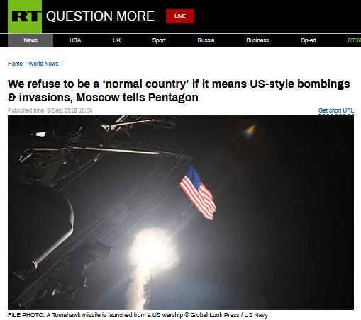 """美防长呼吁俄做""""正常国家"""",俄外长""""反呛"""":不像美国那样"""