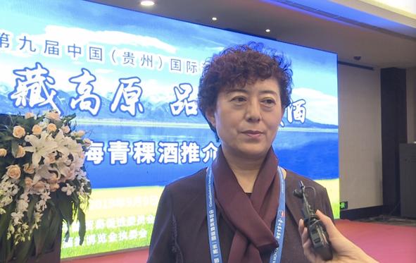 青海省商务厅副厅长李雅林:青稞酒为青海寻找合作机会打开新窗口