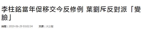 主页赚钱:叶刘淑仪当面向美国总领事转交意见书,反对美