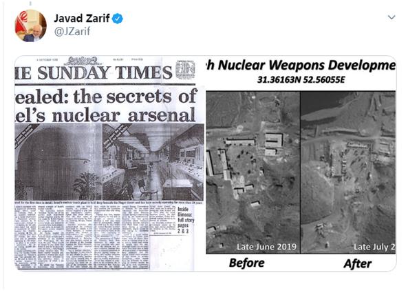"""以总理声称伊朗秘密研发核武器,伊外长怼:真有核武器的人在喊""""狼来了"""""""
