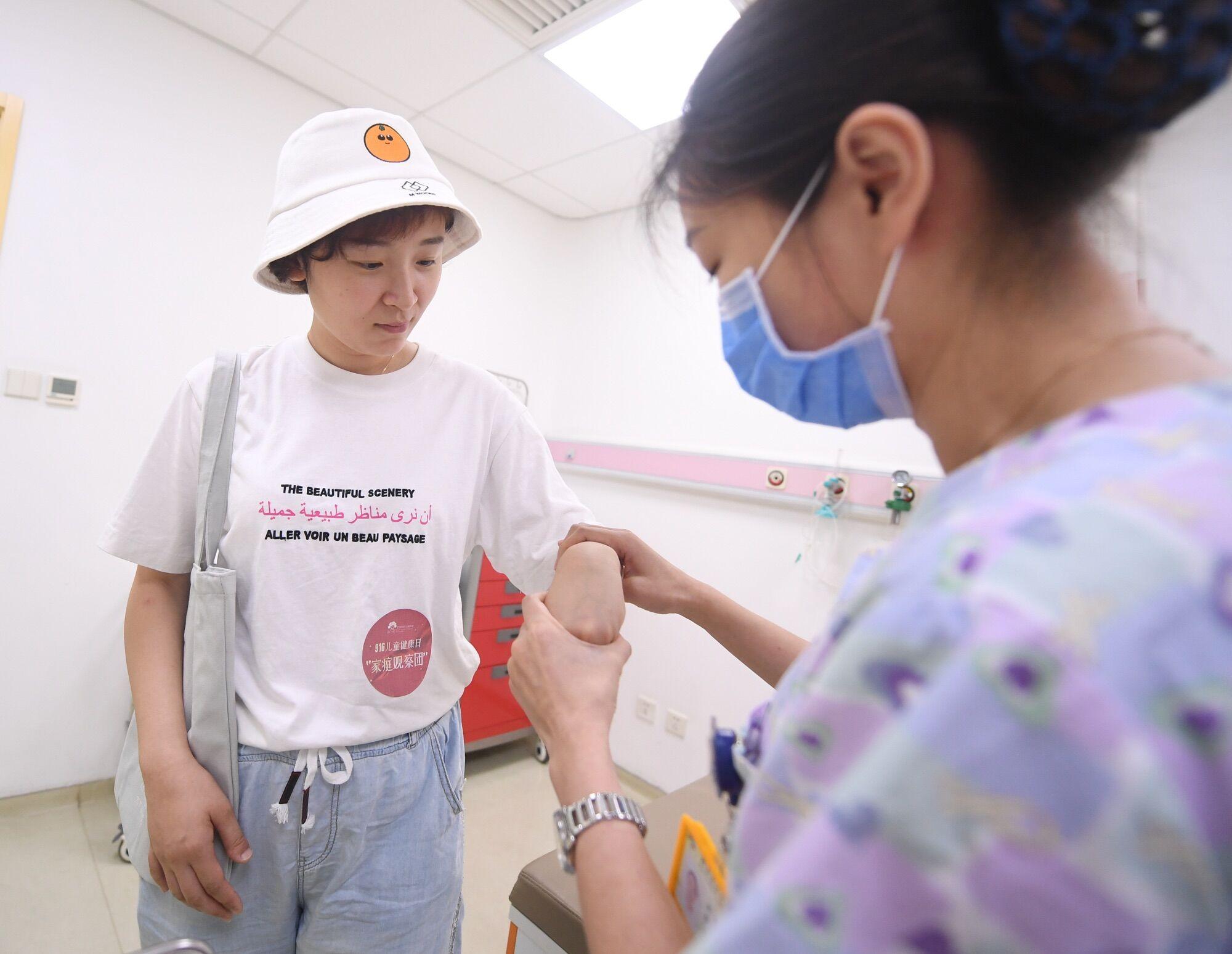 """北京首开通患儿""""一对一""""健康管家服务"""