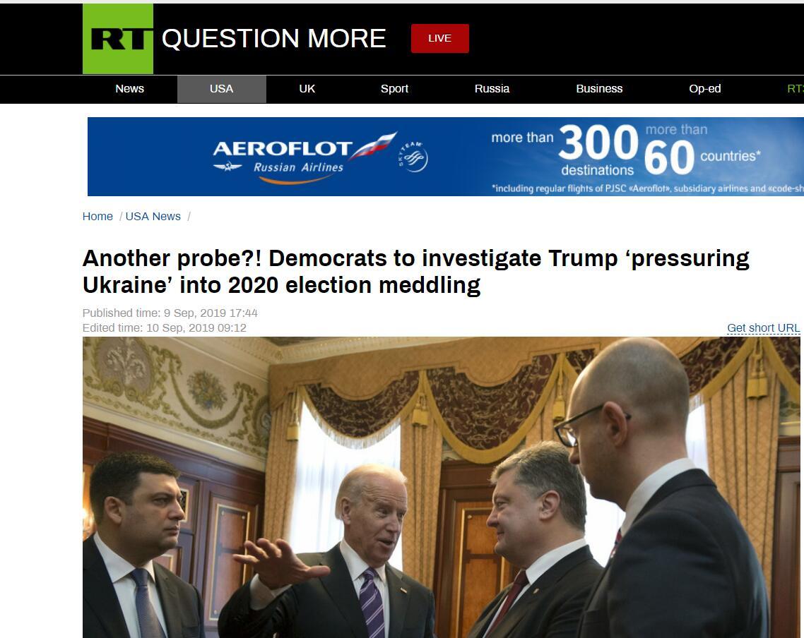 """特朗普施壓烏克蘭調查拜登之子在烏""""生意""""?民主黨人""""不答應"""":有政治目的"""