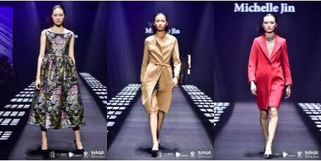 国际时尚前沿日 东方时尚季・第19届中国(青岛)国