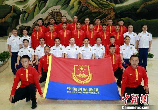 中国消防救援队伍首次亮相世界消防员锦标赛
