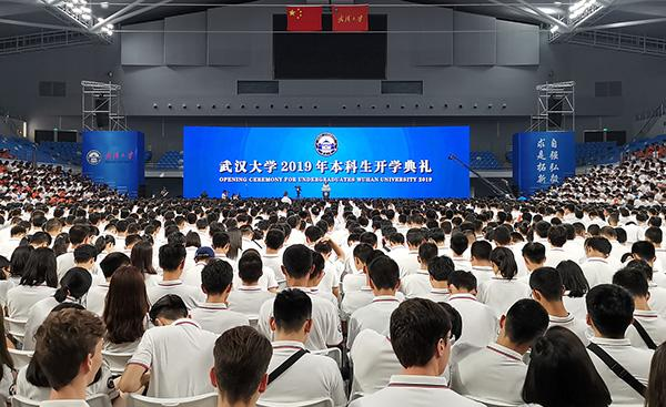 武大回应开学典礼一新生自行上台演讲被劝离:不会追究其责任