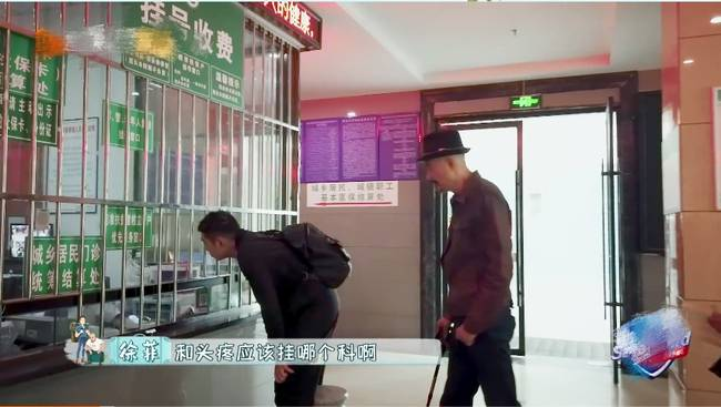 徐锦江高反入院徐菲陪同 父子二人藏寨骑马展风采